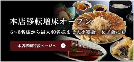石松 浜松